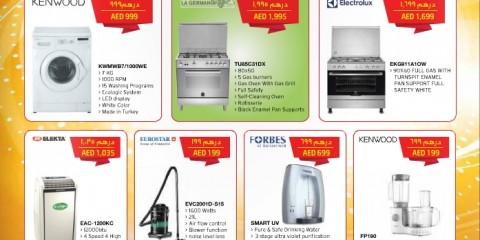 Home Appliances Exclusive Deals