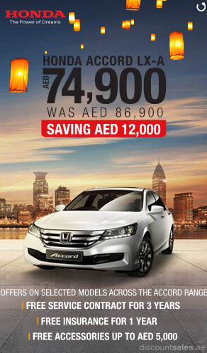 Honda Accord LX-A Special Offer