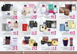 hyperpand-perfumes