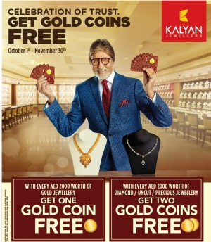 Kalyan Jewellers GET GOLD COINS FREE Promo