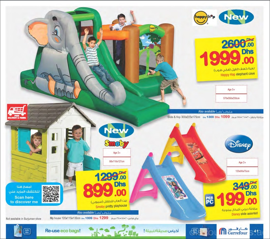 Ihram Kids For Sale Dubai: Children's Play Area Toys Special Offer @ Carrefour