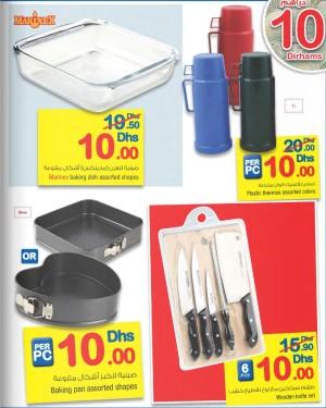 Assorted Kitchenwares Special Price