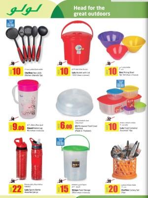 Assorted Kitchenwares Big Discounts