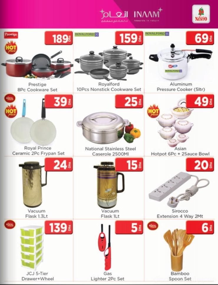 kitchenwares-discount-sales-ae