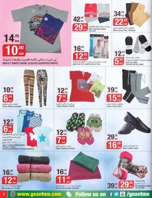 Assorted ladies & men's apparel deals