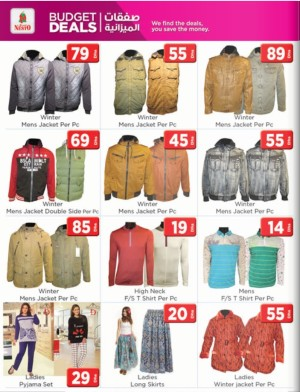 Men's & Ladies Apparels Budget Deals