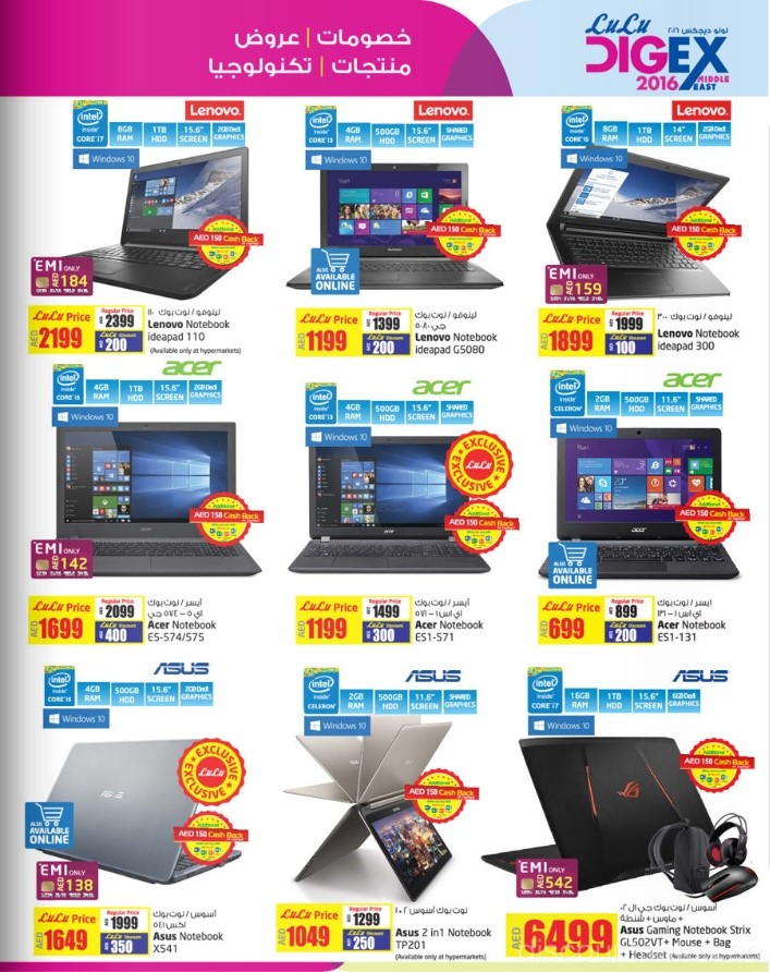 Laptops Exclusive Deal Lulu Discountsales Ae Discount Sales Special Offers And Deals In Dubai Uae