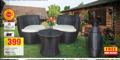 Outdoor Furnitures Exclusive Discounts