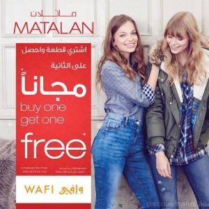 Matalan Buy 1 Get FREE Offer