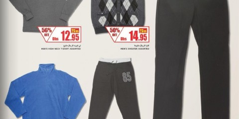 Men's Wear Exclusive Offer