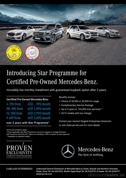 Pre Owned Mercedes Benz Exclusive Offer