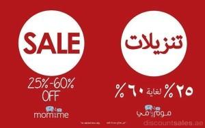 Mom & Me Sale Promo