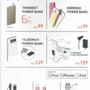 MyCandy Gadgets Exclusive Deals