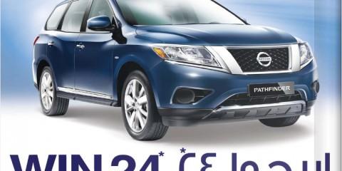 Win 24 Nissan Pathfinder Anniversary Drive Promo