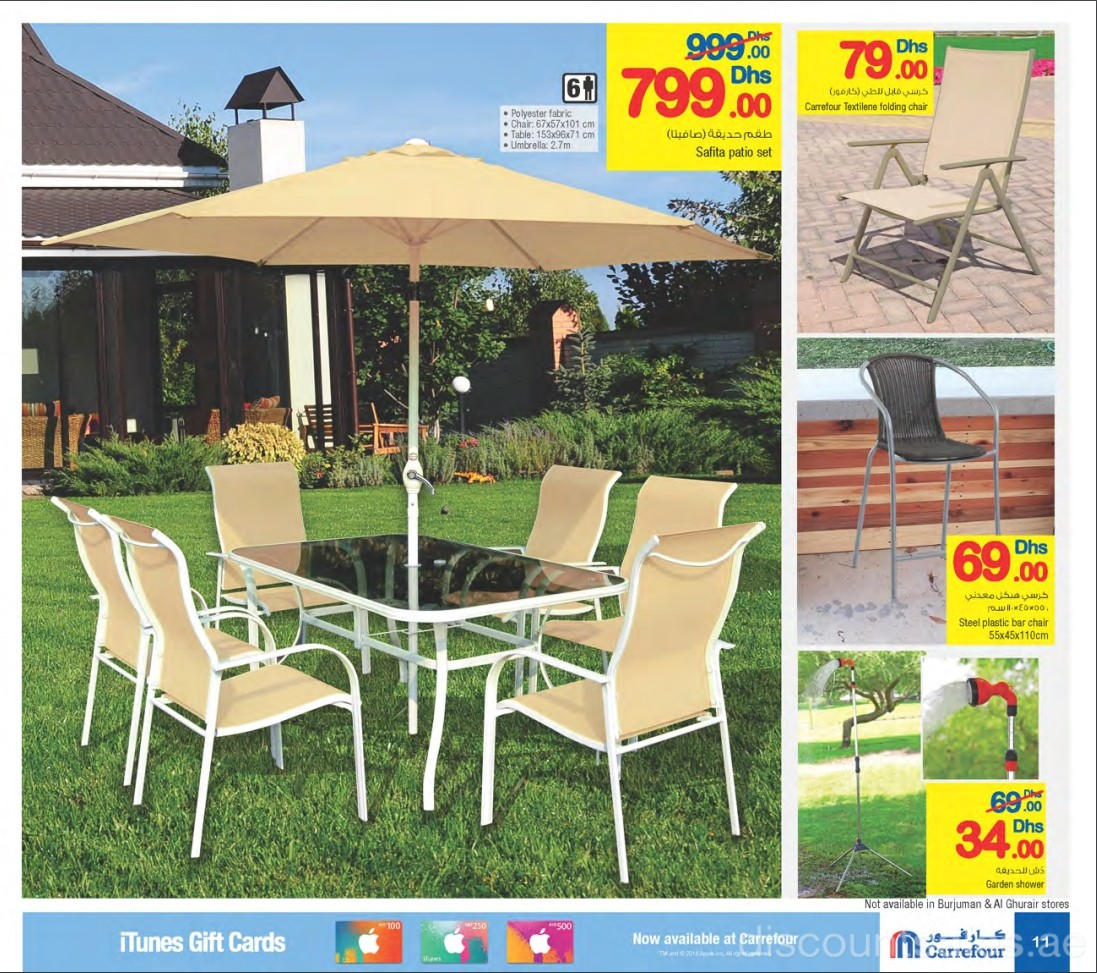 Carrefour Outdoor Furnitures Exclusive Offers ...