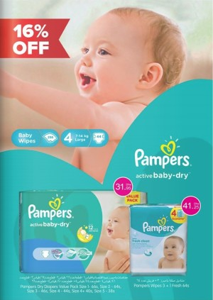 Pampers Active baby-dry 16% OFF