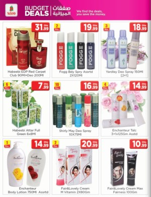 Assorted Perfumes Big Discount Deals