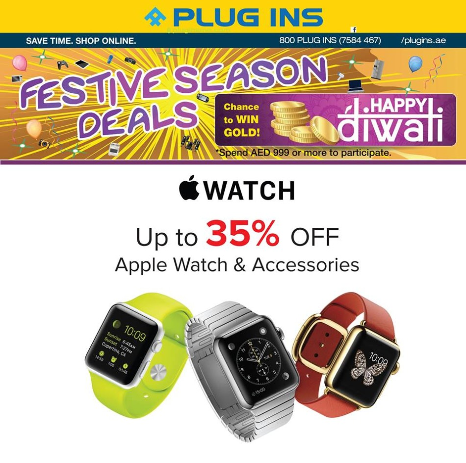 Plug Ins Festive Season Deals