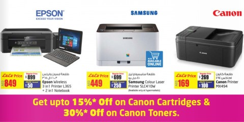 Printer Great Deals Offer