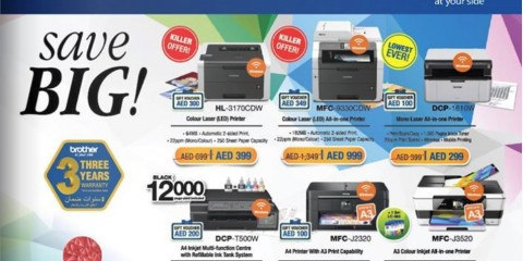 Save BIG on Brother Printer Products