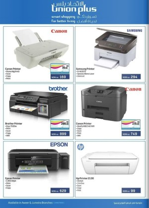 Office Printers Special Discount