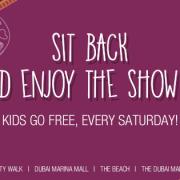 Reel Cinema Saturday Offers