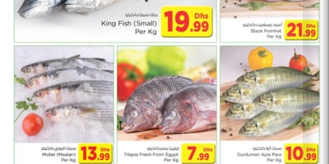 Fresh Seafoods Special Discounts