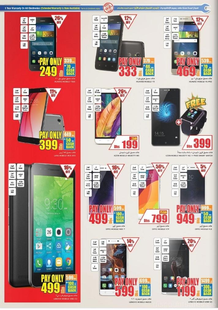 Deals cheap electronics