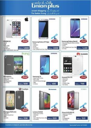 Union Coop SmartPhone Deals
