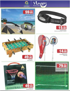 Sporting Goods Discount Offer