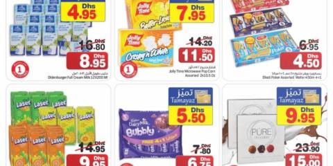 Sweets & Beverages Discounts