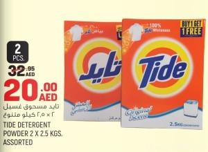 Tide Detergent BUY 1 GET FREE