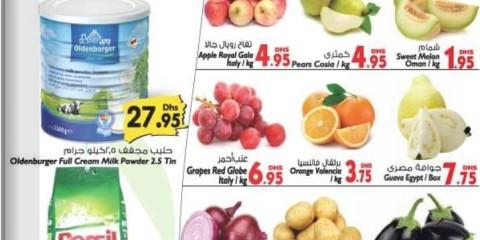 Al Manama Ultimate Weekend Saver Offers