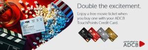 adcb-voxcinema-discount-sales-ae