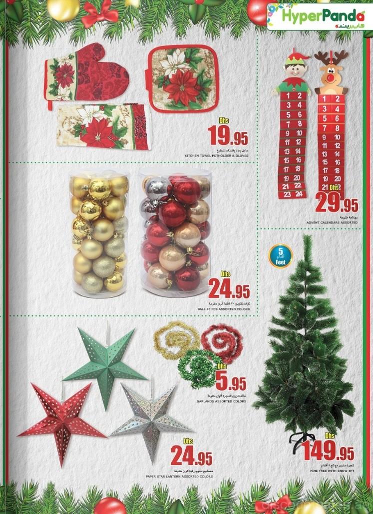 Christmas decorations offer hyperpanda discountsales for Christmas decoration deals