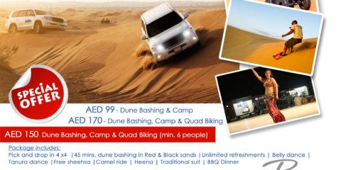 Desert Safari with Quad Bike Ride