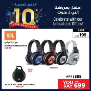 JBL Bluetooth Headphone Great Deals