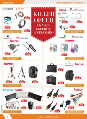 Gadgets Exclusive Offers