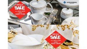 megasale-discount-sales-ae