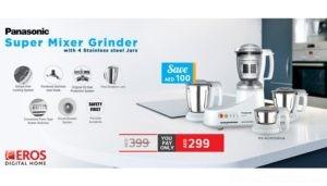 mixer-grinder-best-eros-discount-sales-ae