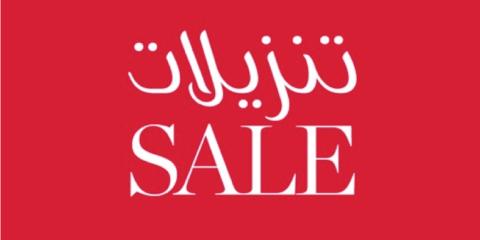 nayomi-mega-sale-now-on-discount-sales