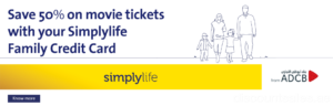 simplylife-adcb-voxcinema-discount-sales-ae