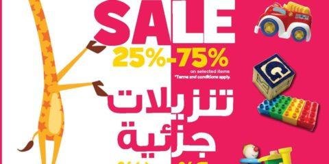 Toys R us Part Sale