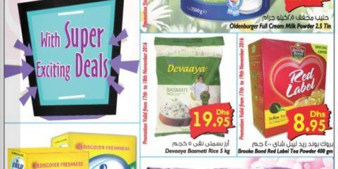 Al Manama Super Exciting Deals