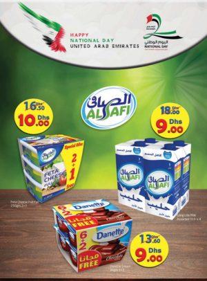 Al Safi Products