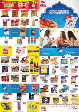 almaya-supermarket-discount-sales-ae-2