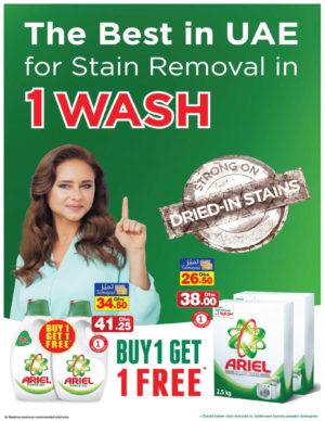 Ariel Detergent BUY 1 GET 1 FREE