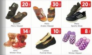 Footwear Deals
