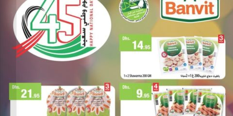 Banvit Assorted Product