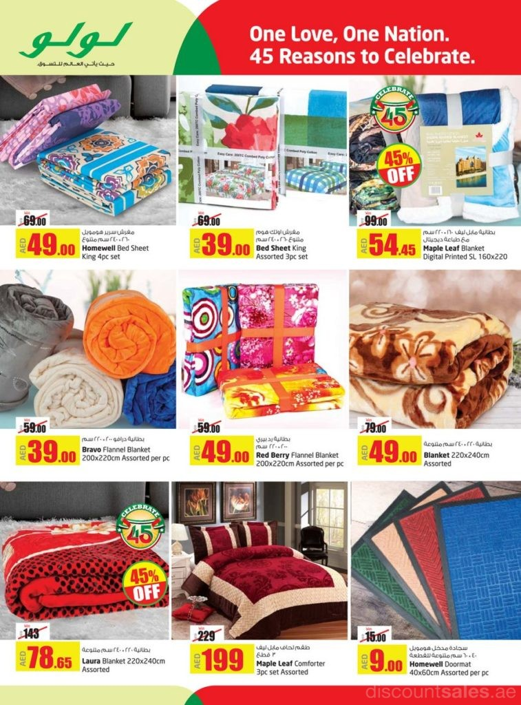 Assorted Bed Sheets · Discount Sales